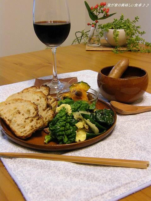 ワインと一人晩御飯