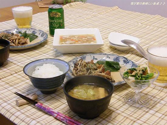 鶏ソテーきのこソース1