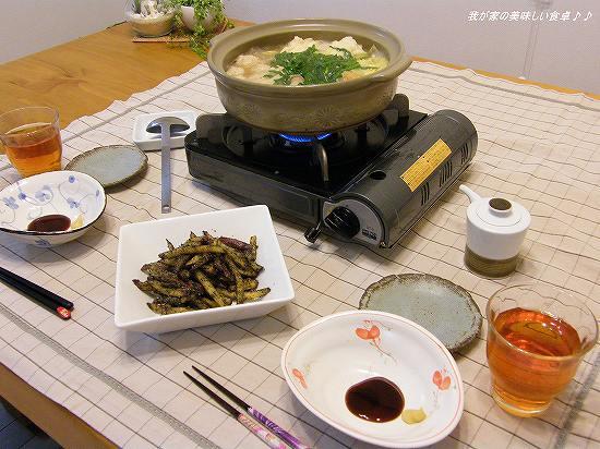 我が家の鍋1