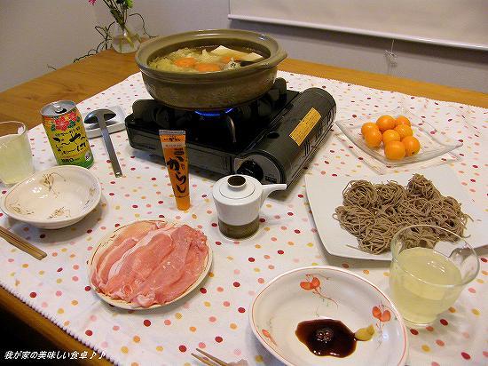 キャベツ鍋1
