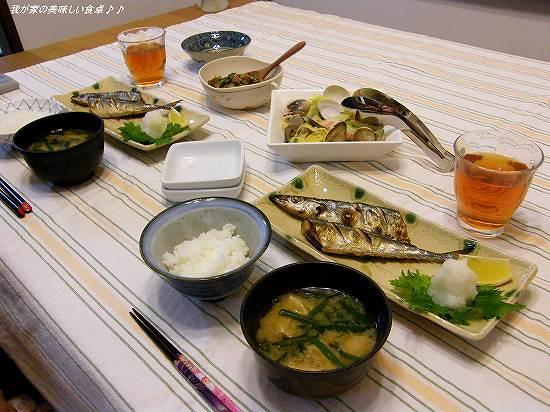 秋刀魚♪秋刀魚