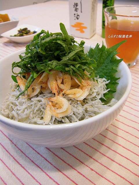 しらすと桜海老丼2