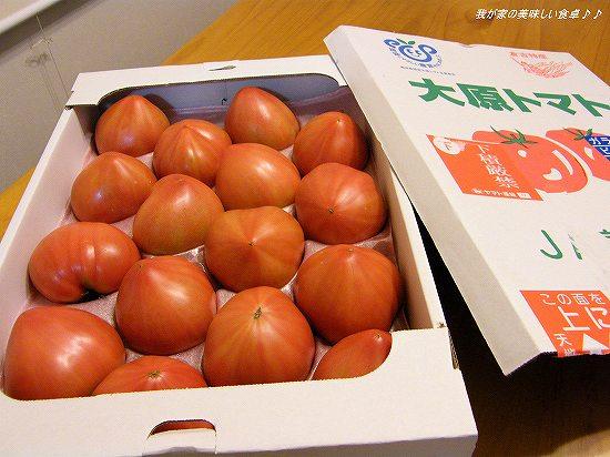 大原トマト