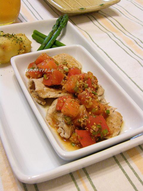 豚肉のトマトナムル