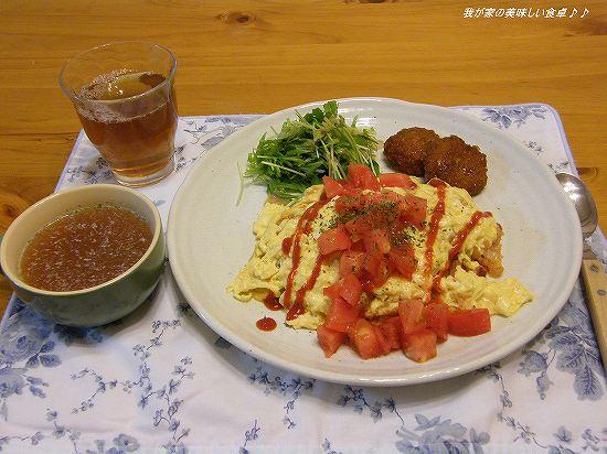 トマトのオムライス3