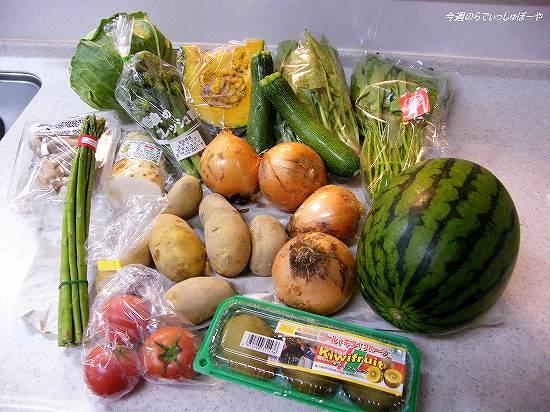 6月19日のお野菜