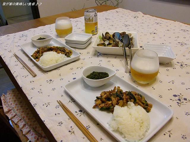肉味噌ズッキーニ1