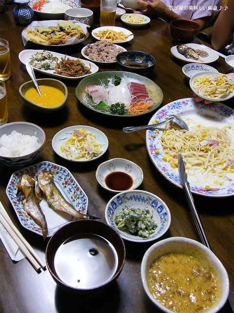 ある日の晩御飯1