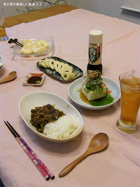 麻婆茄子丼2