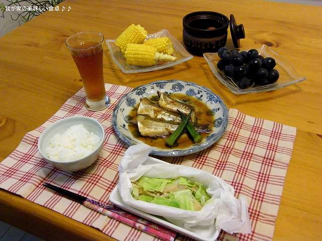 一人晩御飯です。