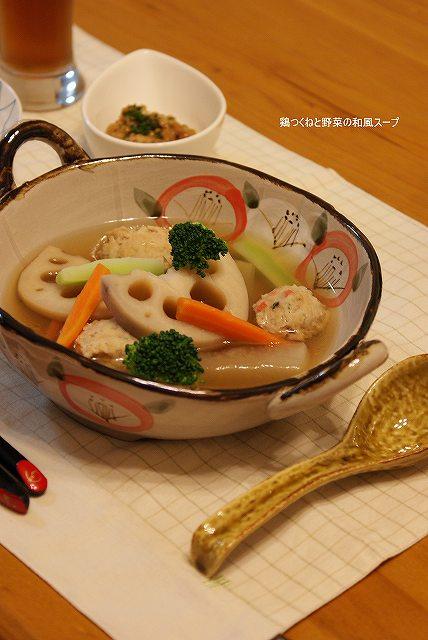鶏と野菜の和風スープ
