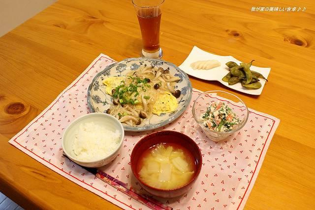 10月23日の晩御飯