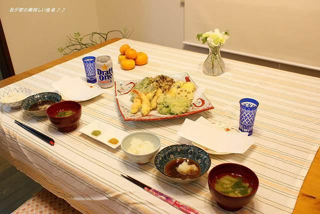10月24日の晩御飯