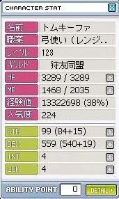 20070126222138.jpg