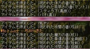 20070208213746.jpg