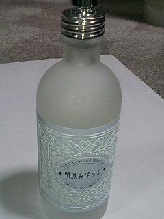 200802250322362