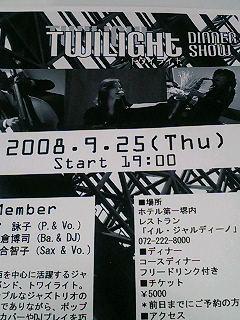 20080917013818