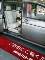 車20080525122620