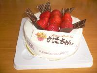 ケーキ05152859_convert_20080907225027