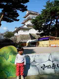 城佳歩20081027094601