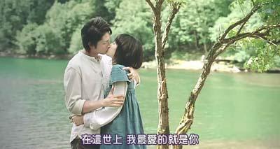 恋爱写真5