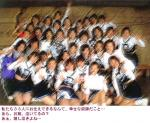 cheer01.jpg