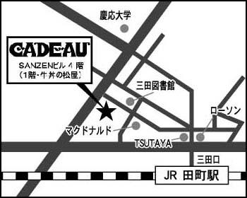 LIVE_cadeaumap.jpg
