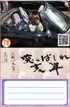 2007_03.jpg