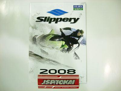 Slippery '08カタログ