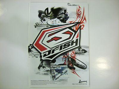 J-FISH '08カタログ