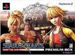 シャドウハーツ FROM THE NEW WORLD (プレミアムBOX) PS2