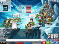 Maple0025jenekue.jpg