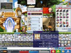 Maple00jene30.jpg