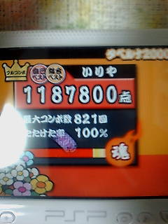 F1000553.jpg