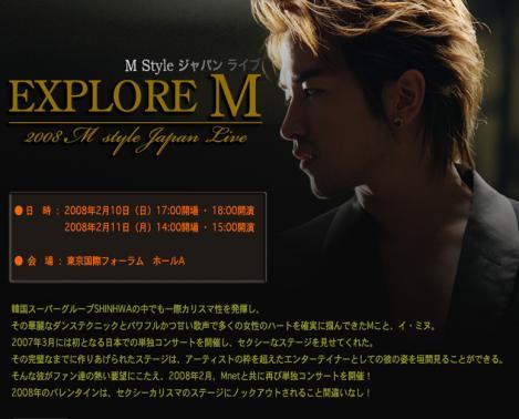 explore_m_r1_c1.jpg