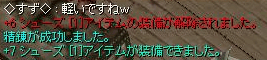 20051112020136.png