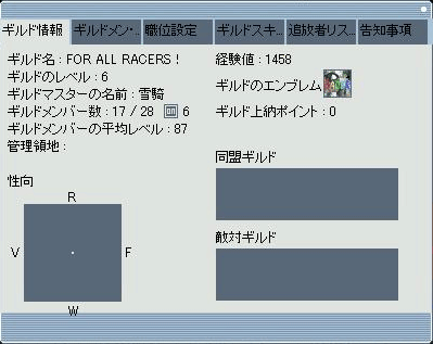 20051218161801.png