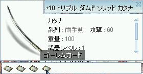 20060218230948.png