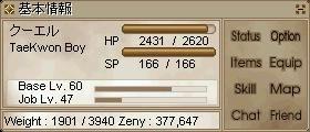 20060715225241.jpg