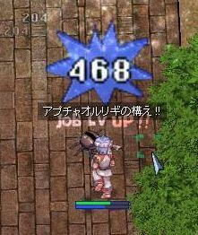 20060716233600.jpg