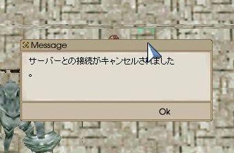 20060717194921.jpg