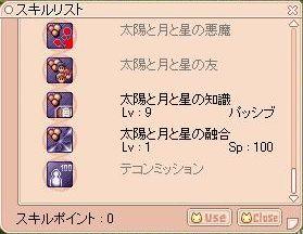 20060719233002.jpg