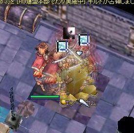 20060807151643.jpg