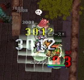 20060810155031.jpg