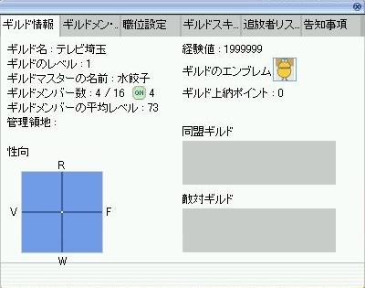 20060811180615.jpg
