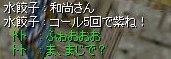 20060814205741.jpg
