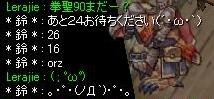 20060820193121.jpg