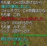20060828025917.jpg