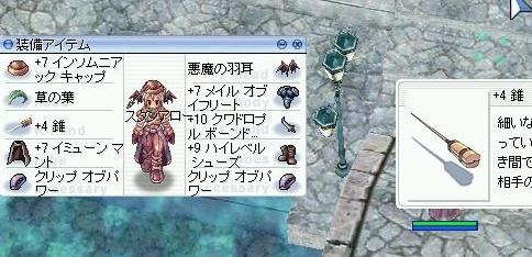 20060916232509.jpg