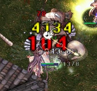 20061001183921.jpg
